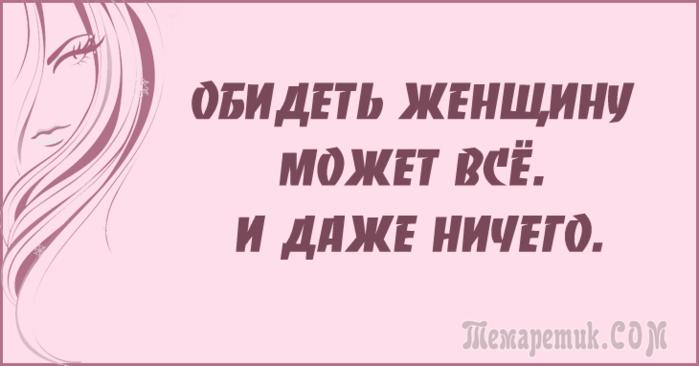 """С""""6-5 (700x366, 102Kb)"""