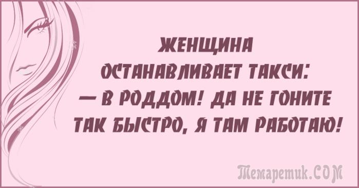 4809770__2_ (700x366, 118Kb)