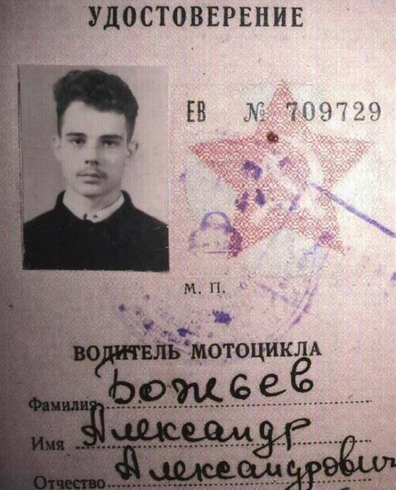 Moto_prava_Bozheva1958 (565x699, 67Kb)