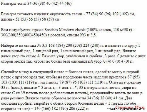 c3aOAgD_Nno (500x381, 187Kb)