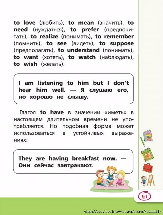 Богдан хмельницкий рылеев читать