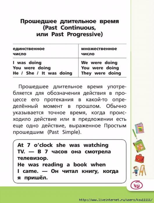 Дрянная девчонка книга читать онлайн
