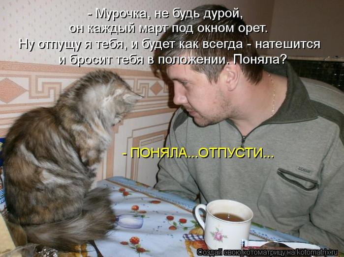 0_d614f_e7b00f71_orig (700x524, 355Kb)
