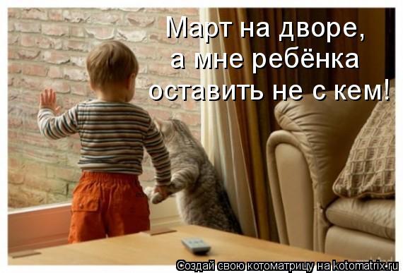 0_d6143_113d19d4_orig (570x387, 191Kb)
