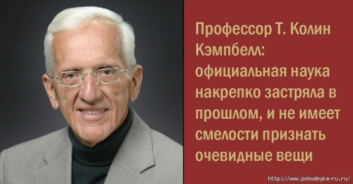 3925073_shhelochnaya_dieta_dlya_unichtozheniya_rakovyx_kletok_chitat_vsem_nemedlenno_vazhnye_fakty_v_video__kaifzona_ru (696x364, 99Kb)