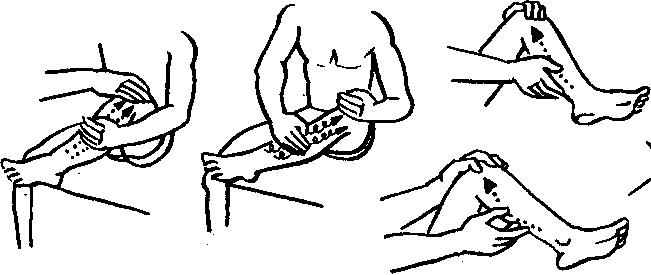 """alt=""""Самомассаж коленного сустава""""/2835299__2_ (651x275, 5Kb)"""