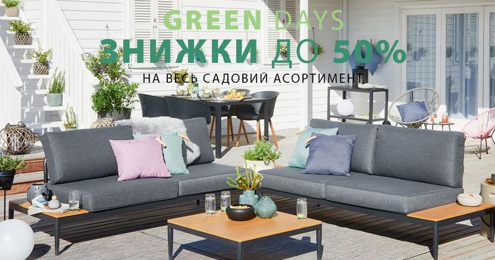 greendays2017 (700x368, 119Kb)