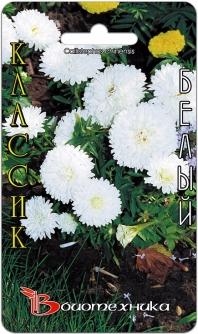56ACBD5B-6D6E-4283-BDA2-4DB988C824F1_TN (198x334, 110Kb)