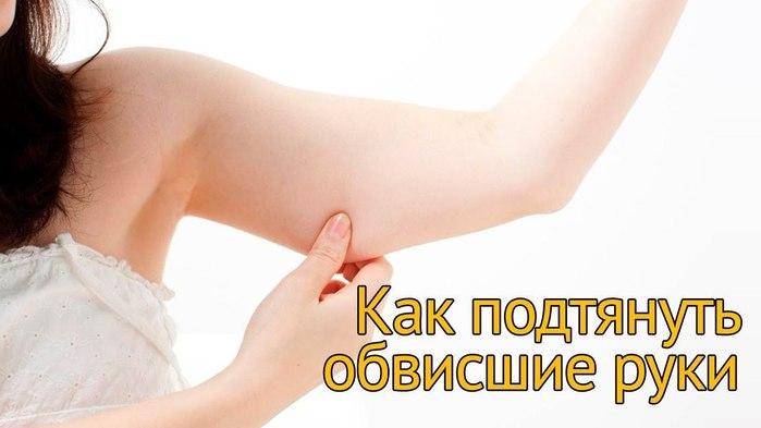 2749438_6_effektivnih_yprajnenii_ot_dryablih_ryk (700x393, 40Kb)