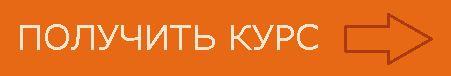3924376_knopka_2500 (451x76, 12Kb)