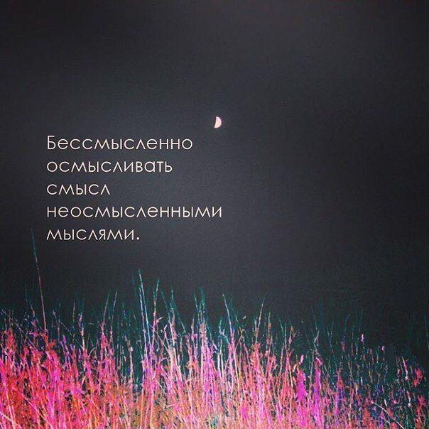 875697_podborka_dnevnaya_53 (604x604, 59Kb)