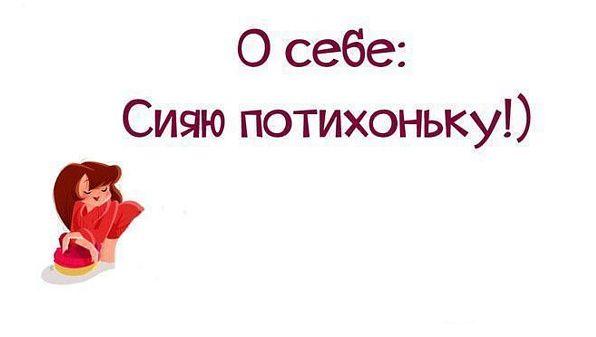 3647234_image_3 (596x337, 15Kb)