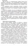Превью Безымянный (434x700, 356Kb)