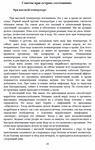 Превью 3 (443x700, 326Kb)