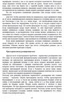Превью 5 (437x700, 336Kb)