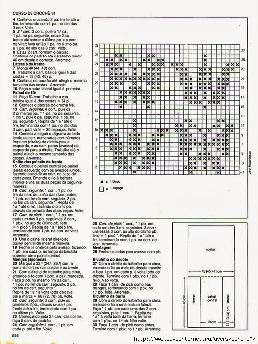 eb625047b78db3bb8afe6624682a935c (524x700, 352Kb)