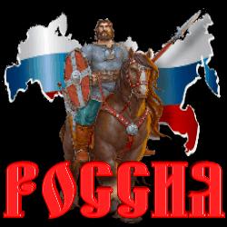 3996605_Rossiya_13 (250x250, 28Kb)