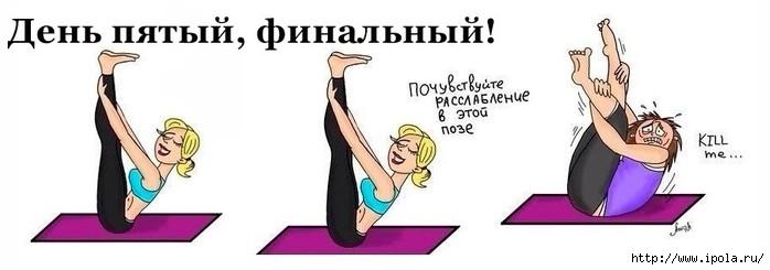 """alt=""""Как эффективно похудеть за неделю без вреда для здоровья""""/2835299_Kak_effektivno_pohydet_za_nedelu_bez_vreda_dlya_zdorovya (700x245, 79Kb)"""