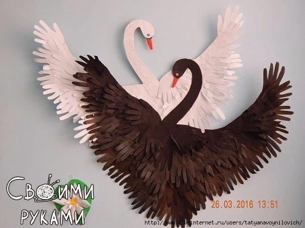 Лебеди из бумажных ладошек. Мастер-класс.1 (604x453, 144Kb)