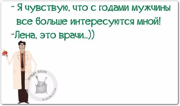1458850810_frazki-1 (604x357, 107Kb)