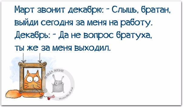1458850830_frazki-8 (604x356, 157Kb)