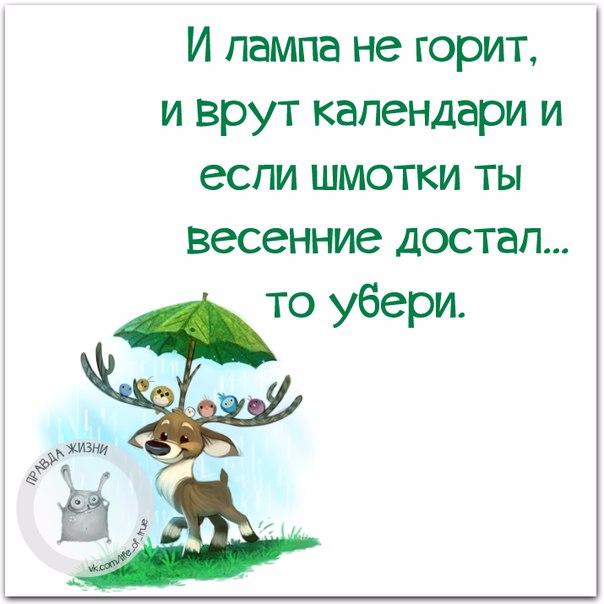 1458850831_frazki-18 (604x604, 201Kb)
