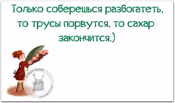 1458850860_frazki-7 (604x356, 116Kb)