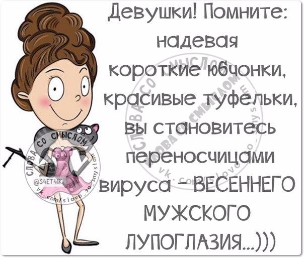 1458850882_frazki-5 (604x514, 215Kb)