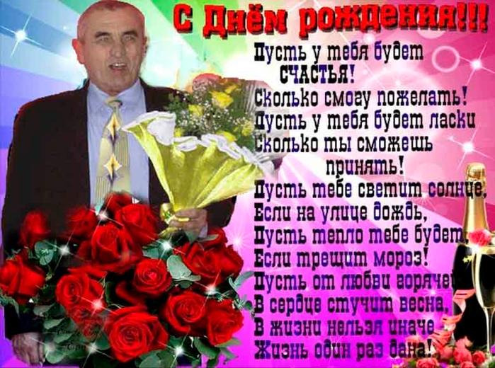 Петрович (640x480, 503Kb)