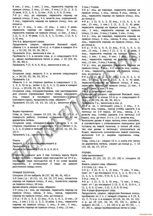 5308269_kimhargrivz9 (495x700, 248Kb)