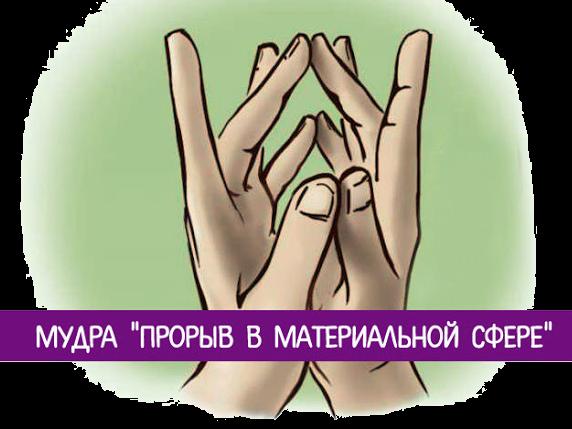 5177462_mydra (572x429, 327Kb)