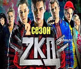 zdk_2_oleshou_ru (280x240, 97Kb)