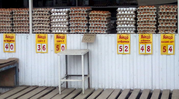 цены на куриное яйцо в Ростове на конец марта 2017/683232_yaytsa_mart2017_700 (700x389, 247Kb)