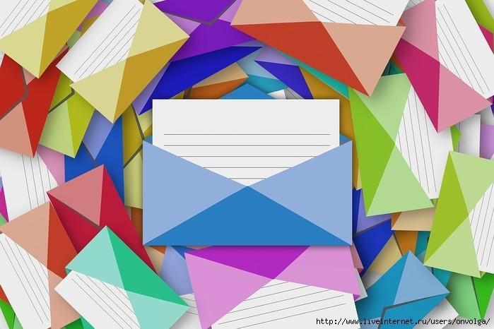 Как удержать подписчиков /4786742_envelope (700x466, 162Kb)