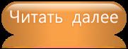 1490698382_cooltext238009495990157 (181x69, 13Kb)