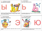 Превью азбука 9 (604x453, 134Kb)
