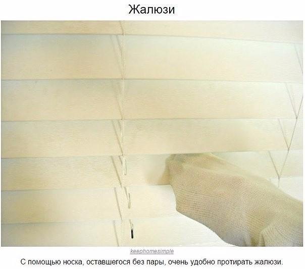 image (16) (604x533, 176Kb)