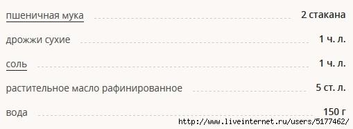 5177462_Image_35 (509x186, 39Kb)