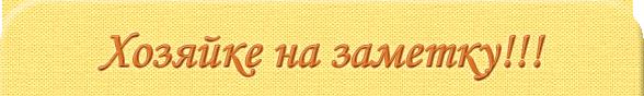 5719627_0f4124b7d4fc (588x88, 60Kb)