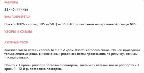 2 (495x252, 92Kb)