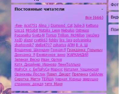 1697756_dr (392x309, 54Kb)