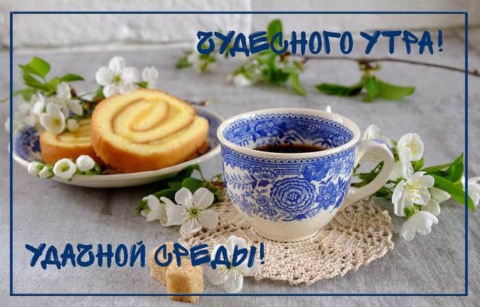 3470549_sreda_ (700x448, 57Kb)