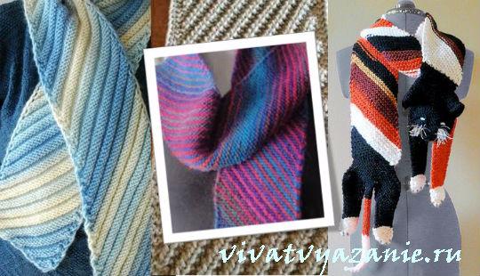 Вязание по косой спицами шарф 527