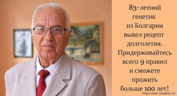 3925073_HristoMemerski2696x379 (696x379, 112Kb)