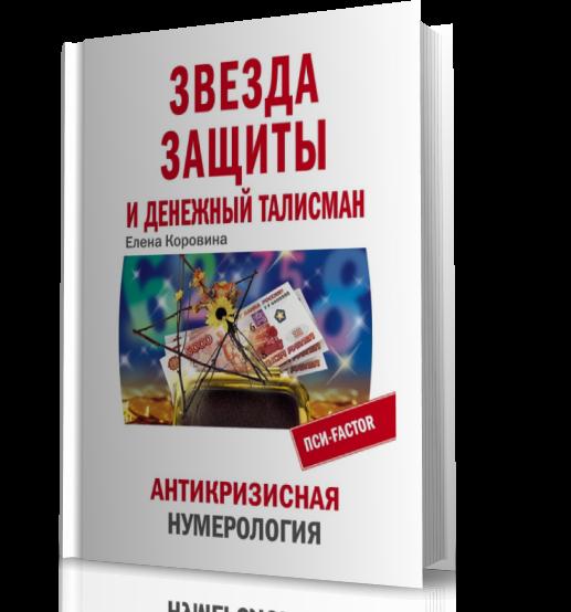 3726595_newproject (517x554, 170Kb)