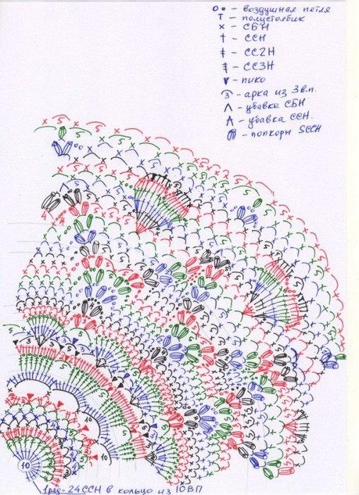 j3NtN1aUN34 (508x700, 124Kb)