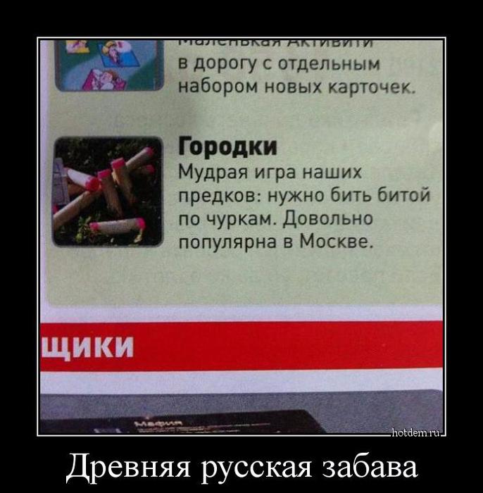 hotdem_ru_279356140033903557985 (686x700, 311Kb)