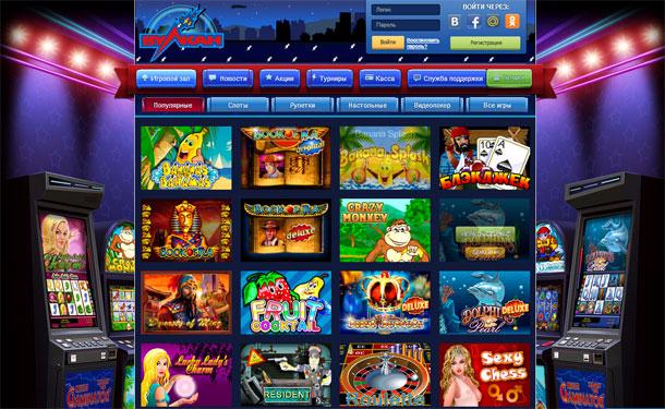 2. casino-vulkan-site (610x375, 334Kb)