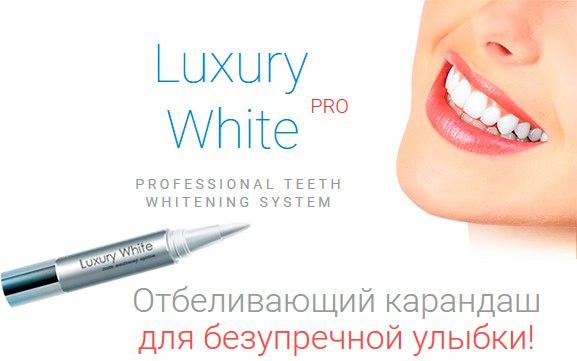 Карандаш для отбеливания зубов/6201069_rz0XkjSDme4 (577x361, 32Kb)