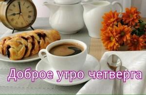 3470549_chetv_j (300x196, 24Kb)